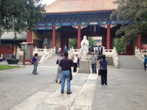 Confucius Temple Entrance