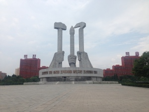 Monument to the Party Founding
